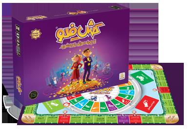 بازی کش فلو نسخه ایران