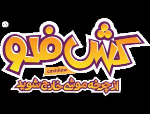 لوگوی بازی کش فلو نسخه ایران